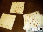 Сырные конвертики ингредиенты
