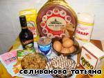 """Торт """"Интрига"""" – кулинарный рецепт"""