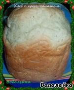 По сигналу хлеб вынуть и дать остыть на решетке.