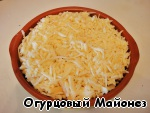 Простой валейзанский сырный крут с ветчиной ингредиенты