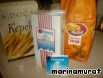 Наши продукты