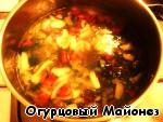 Танзанийский суп Миссис Мпатва ингредиенты