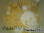 """""""Украинский перекус"""" – кулинарный рецепт"""