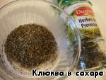 Баклажанный крем-суп Ренуар ингредиенты