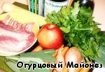 Для приготовления этого блюда нам понадобятся продукты, показанные на этой фотографии. Более полный список представлен выше в «ингредиентах».