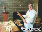 """Рамазанские """"Пиде"""" – кулинарный рецепт"""