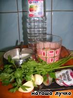 Икра баклажанная маринованная ингредиенты