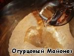 Тарт с форелью «Радуга Эльзаса» – кулинарный рецепт