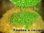 """Зелeный суп-капучино """"Принцесса на горошине"""" – кулинарный рецепт"""