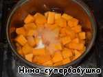 """Пирог с тыквой """"Осенние листья"""" – кулинарный рецепт"""