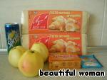 Яблочные слоечки в лимонадной карамели ингредиенты