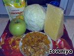 """Салат """"Витамин"""" – кулинарный рецепт"""