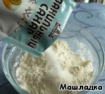 """Мешочки """"Сюрприз"""" ингредиенты"""