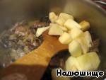 Тушеная куриная печень с яблоками ингредиенты