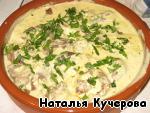 Печень под банановым соусом карри – кулинарный рецепт