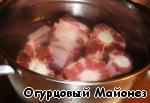Холодец из бычьего хвоста «Коляда» ингредиенты