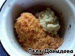 """Постный кекс """"Праздничный"""" ингредиенты"""