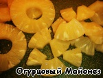 Крюшон с ананасами ингредиенты