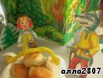 """Пампушки с чесноком """"от Красной Шапочки"""" – кулинарный рецепт"""