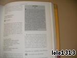 Источник рецепта - моя кулинарная книга по греческой кухне.