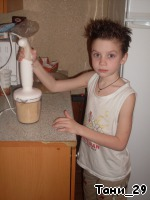 Cookies skip through Mincer or grind in a blender. In this I was helped by my eldest son Feodor, my rock and support.