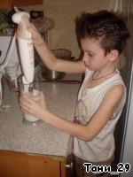 Whip cream with sugar. Again helps son.