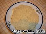 Смешиваем кукурузную (можно и пшеничную) муку, 1 ч.л. соли, 1 ч.л. молотого чеснока (порошок или гранулы), 1 ч.л. молотого красного перца, имбирь в порошке, молотый фенхель, молотый кориандр.