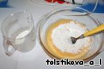 """Йогуртовый торт """"Вдохновение"""" – кулинарный рецепт"""