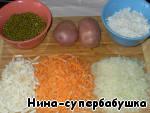 Машхурда ингредиенты