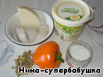 Салат Куршевель ингредиенты