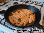 Чумбасики ингредиенты