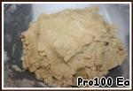 "Печенье ""Brown Sugar Icebox Cookies"" – кулинарный рецепт"