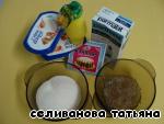 "Торт ""Дары природы"" ингредиенты"