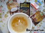 А-ля хашбрауны – кулинарный рецепт