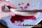 Начните резать, отступив от конца банана 6 мм, и, все глубже погружая нож в мякоть, на расстоянии 2,5-3 см от конца, прорежьте банан насквозь и так режьте еще около 2/3 длины банана, закончив так же, как начали — не доходя 6 мм до другого конца.