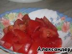 Режем помидоры.