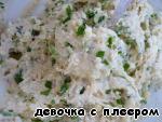 """Маффины закусочные """"Быстринка"""" – кулинарный рецепт"""