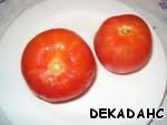 С помидоров снять кожуру.