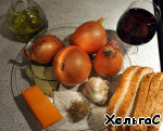 Крестьянский луковый суп ингредиенты