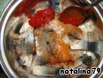 Маринованная сельдь по-корейски ингредиенты