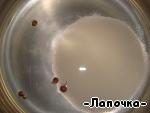 """Консервированная тыква """"Весeлый ананас"""" – кулинарный рецепт"""