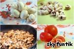Семга с овощным гарниром в сливочно-грибном соусе ингредиенты