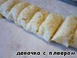 Слойки картофельные с сыром Я вкусная ингредиенты