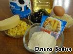 Пирог Деревенский ингредиенты
