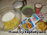 Пирог Кокосовая маковка ингредиенты