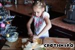 Бутерброд сладкий ингредиенты