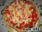 Быстрое тесто для пиццы ингредиенты