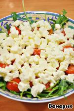 """Салат с рукколой, авокадо и фетой """"Арлекин"""" ингредиенты"""