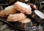 Печенье Бриллиантовое ингредиенты