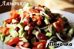 Техасский салат с авокадо ингредиенты